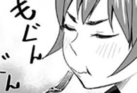 シフォンケーキと百草さん